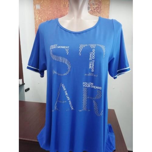 """Μπλούζα από βισκόζ με λάστιχο λούρεξ στά μανίκια καί τύπωμα """"STAR"""" ρουά."""