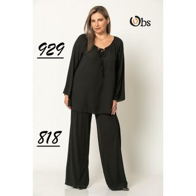 Παντελόνα διπλή ζορζέτα με διακοσμήτικο λάστιχο στην μέση μαύρη.